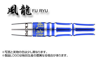 MAGIC Series 90T 風龍 FU RYU Blue