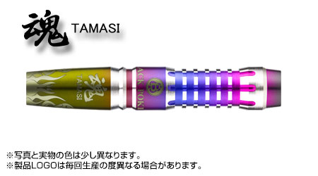 MAGIC Series 90T 魂  TAMASI Rainbow