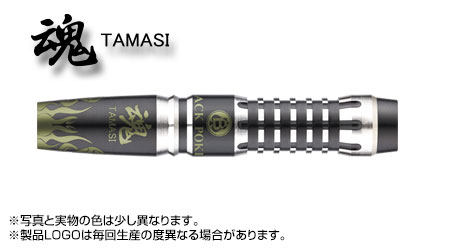 MAGIC Series 90T 魂  TAMASI BLACK
