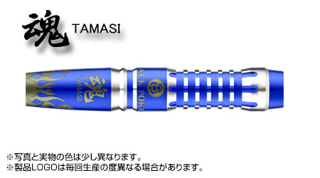 MAGIC Series 90T 魂  TAMASI Blue